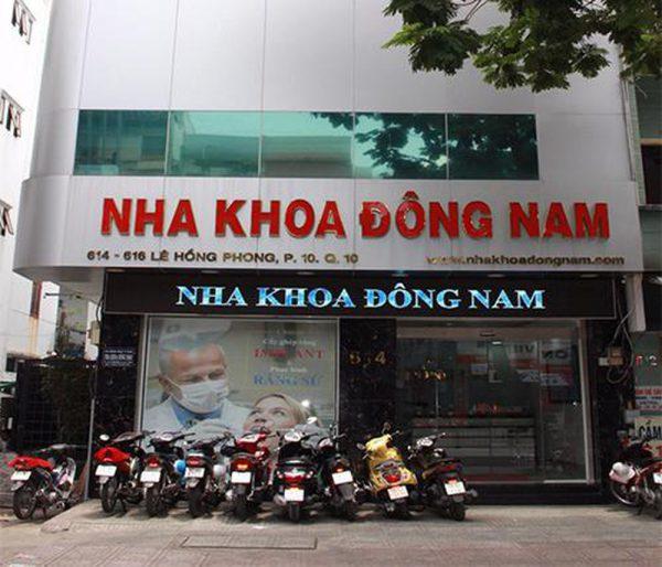 Nha khoa Đông Nam cơ sở Lê Hồng Phong