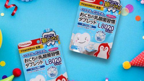 kẹo chống sâu răng cho bé có tốt không